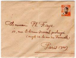 INDOCHINE Entier Env 4 C. Orange - ACEP EN48 Cote 16 € - Indochina (1889-1945)