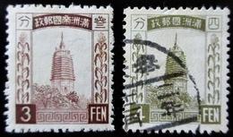 1932 Mandchourie Yt  6, Yt 27 .White Pagoda Liaoyang . 1 Neuf Trace Charnière Et 1 Oblitéré - 1932-45 Mandchourie (Mandchoukouo)