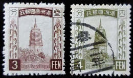 1932 Mandchourie Yt  6, Yt 27 .White Pagoda Liaoyang . 1 Neuf Trace Charnière Et 1 Oblitéré - 1932-45 Manchuria (Manchukuo)