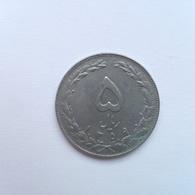 5 Rial Münze Aus Dem Iran Von 1980 (vorzüglich) - Iran