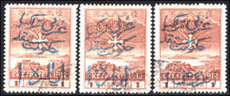 Thrace 1913 Handstamped On Greek Stamps Fine Cancelled To Order. - Thrace