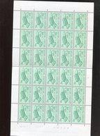 Belgie 1970 1529 United Nations Bern Switzerland Full Sheet Mnh Plaatnummer 1 - Feuilles Complètes