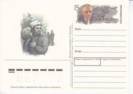 Russia , 1991 , K.A. Fedin , Pre-paid Postcard - Russia