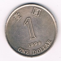 1 DOLLAR 1994 HONGKONG /2031/ - Hong Kong