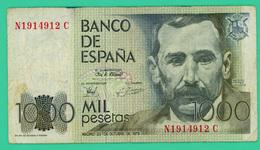 1000 Pesetas - Espagne - 23 10 1979 - N° N1914912C - TB - - [ 4] 1975-… : Juan Carlos I