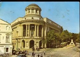 Romania, Postcard, Stationery, Code 160-68, Iasi, Central Lybrari, Used 1968 - Roumanie
