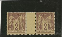TYPE SAGE N° 85 PAIRE SANS MILLESIME  NEUF UN TIMBRE CHARNIERE - ANNEE 1877 - 1898-1900 Sage (Type III)
