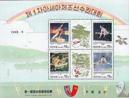 Korea MNH Sheetlet - Gymnastics