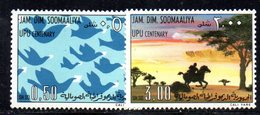 XP4101 - SOMALIA 1975 , Serie Yvert N. 174/175  ***  Upu - Somalia (1960-...)