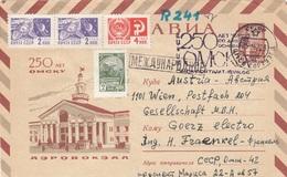 RUSSLAND RECO-Brief 198? - Ganzsache Mit 4 Fach Zusatz Frankatur Auf Brief (ohne Inhalt), Gel.v. Russland > Wien, Transp - Briefe U. Dokumente