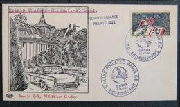 FRANCE - 1964 - PREMIER RALLYE PHILATELIQUE EUROPEEN - RELAIS CHATEAU-THIERRY 13 /6 /64 - Cachets Commémoratifs