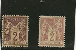 TYPE SAGE N° 85 A BRUN FONCE + N° 85 E BRUN SUR JAUNE - LES 2 TIMBRES NEUFS SANS CHARNIERE -ANNEE 1877 - 1898-1900 Sage (Type III)
