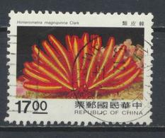 °°° CHINA TAIWAN FORMOSA - Y&T N°2192 - 1995 °°° - 1945-... Repubblica Di Cina
