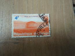 Congo Palais De La Nation à Léopoldville Ville, Vers 1977 - Timbres
