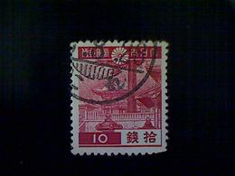 Japan, Scott #261, Used (o), 1938, Kasuga Shrine, 10s, Lake - Unused Stamps