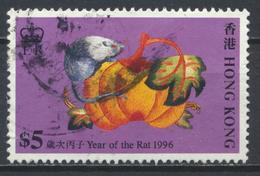 °°° HONG KONG - Y&T N°782/85 - 1995 °°° - 1997-... Chinese Admnistrative Region