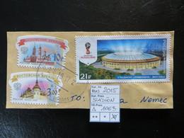 "2015  "" Stadion ""   Auf Ausschnitt, Sauber Gestempelt LOT 1063 - 1992-.... Föderation"