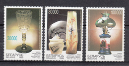 Belarus MNH Michel Nr 309/11 From 1999 Catw 1.30 EUR - Wit-Rusland