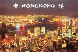 PIE-JmT-19-1630 : HONG KONG - Chine (Hong Kong)