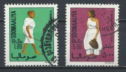 °°° SOMALIA - Y&T N°181/82 - 1975 °°° - Somalia (1960-...)