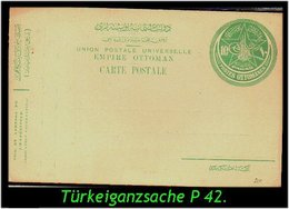TURKEY ,EARLY OTTOMAN SPECIALIZED FOR SPECIALIST, SEE...Ganzsache Mi. Nr. P 42 - Storia Postale