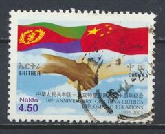 °°° ERITREA - Y&T N°461 - 2003 °°° - Eritrea