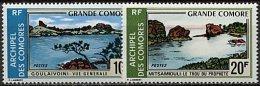 Comores, N° 080 à N ° 083** Y Et T, 80 / 83 - Unused Stamps