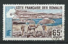 COTE DES SOMALIS 1965 . Poste Aérienne N°  44 Oblitéré . - Côte Française Des Somalis (1894-1967)