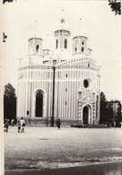 """UKRAINE.  #1057  A PHOTO. """"THE CATHEDRAL WHERE ???..  *** - Proiettori Cinematografiche"""