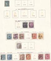 INDE ANGLAISE- Bon Lot Entre 1855 Et 1973 - 1858-79 Compañia Británica Y Gobierno De La Reina