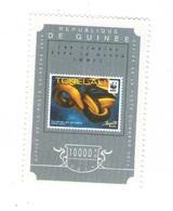 Guinea 2014 - 1 Stamp, MNH - Slangen