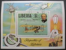 LIBERIA Bloc N°92 SIR ROWLAND HILL Oblitéré - Rowland Hill