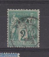 FRANCE N° 74  Oblitéré Type II Cote 20 Euros - 1876-1898 Sage (Type II)