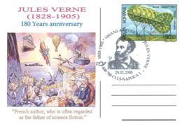 5249 Jules Verne: Oblit. Temp. 2008, Carte Postal Commemorative - Ballon, Dirigeable, Science Fiction, Balloon, Zeppelin - Schriftsteller