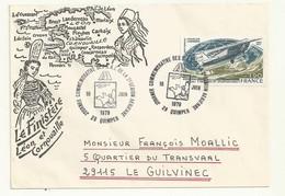 THEME JOURNEE DES BUREAUX DE L'ARMEE DE L'AIR QUIMPER 16/06/1979 - Cachets Commémoratifs