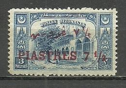 Turkey; 1922 Surcharged Postage Stamp - 1858-1921 Empire Ottoman