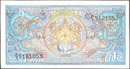 Bután - Bhutan 1 Ngultrum 1990 Pk 12 B UNC Ref 281-1 - Bhutan