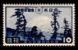 1936 Japan - 1926-89 Emperor Hirohito (Showa Era)
