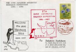 Japanese Geological Survey IPC-JPPC.  Showa Base.East Ongul Island .Queen Maud Land,  1985-1986 Antarctica. SCARCE - Antarctic Expeditions