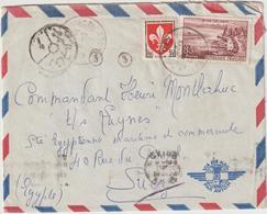 ESC 90c O. Dax Landes -> Suez Egypte 1958 - Marcophilie (Lettres)
