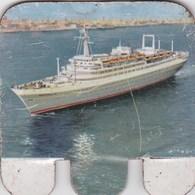 Figurine Publicitaire Huilor Dulcine Samo Crémolive - Bateau Le Rotterdam - Pays-Bas 1959 - Années 60/70 - Tôle - Sonstige