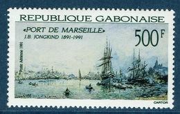 "Gabon, ""Port De Marseille"", Painting By Jongkind, 1991  MNH VF  Airmail - Gabon"