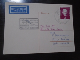 WIEN/VIENNA-STUTTGART-PARIS - AUSTRIAN AIRLINES - AUA - 27.5.1958 - First Flight Covers