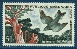 Gabon, Bird, Lyre-tailed Honeyguide, 1961  MNH VF  Airmail - Gabon