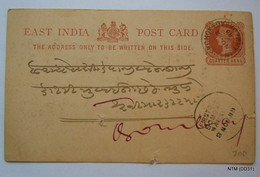 INDIA - EAST INDIA - 1888. Queen Victoria. Quarter Anna Postcard From Ahmedabad To Bombay. - India