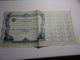 Compagnie Parisienne De Voitures L'URBAINE (1902) - Non Classés