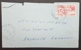 XZ33 Lebanon 1948 Cover Sent From BHAMDOUN To The AUB. Correctly Franked 12p50 Postal Stamp + 5p Palestine Tax - Lebanon