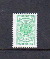 Uzbekistan - 1997 - Arms Definitive Mi.163 - MNH - Ouzbékistan