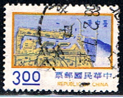 TAIWAN 82 // YVERT 983 // 1974 - 1945-... República De China
