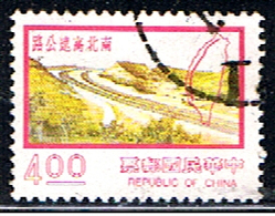 TAIWAN 85 // YVERT 1090 // 1976 - 1945-... República De China
